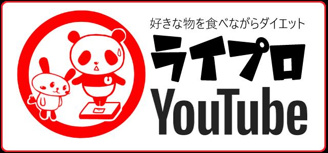 youtubeページへ